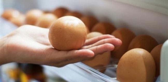 حفظ البيض في درجات حرارة منخفضة يحافظ عليه طازجاً