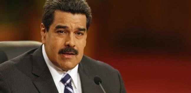 واشنطن تسحب تأشيرات دخول 49 شخصا من أنصار مادورو لأراضيها
