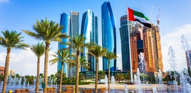 ما هي عاصمة دولة الإمارات؟
