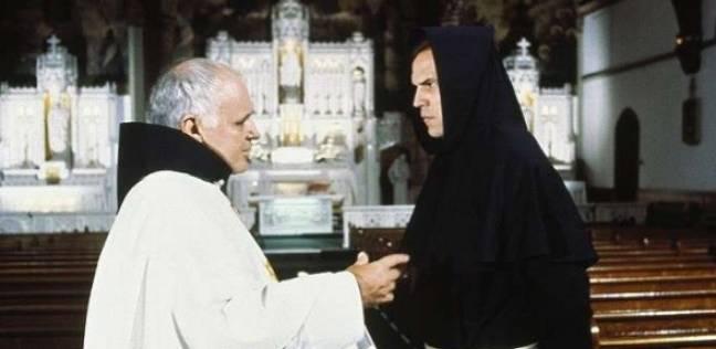 الكاهن أرنست