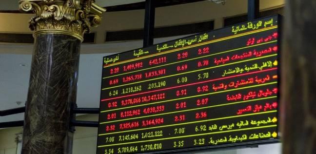 الوطن العرب و العالم دبي للخدمات المالية توقع مذكرة تفاهم مع