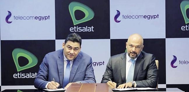 اقتصاد    المصرية للاتصالات  و اتصالات مصر  توقعان 4 اتفاقيات لتقديم خدمات  الثابت الافتراضى  والإتاحة