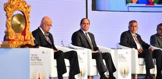 السيسي: اخيتار مصر لاستضافة مؤتمر الشمول المالي انعكاس لسياسات الإصلاح