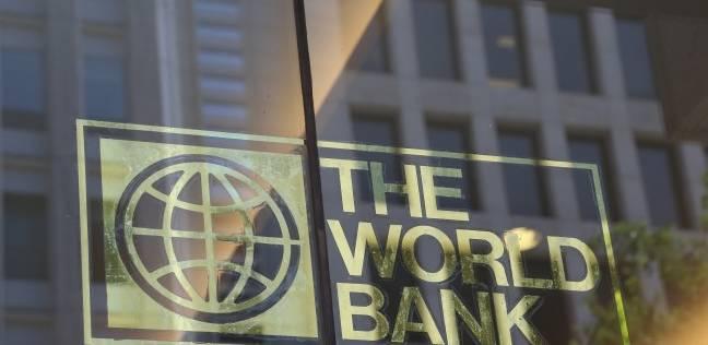 البنك الدولى والأمم المتحدة: توقّف الحروب يوفر 70 مليار دولار سنوياً