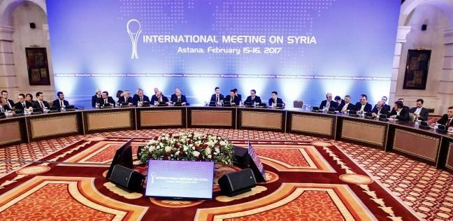 تأجيل اجتماعات أستانة الخاصة بسوريا إلى أجل غير مسمى