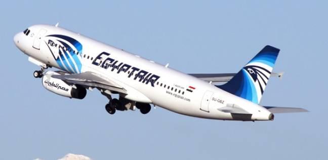 """اليوم.. """"مصر للطيران"""" تسير 19 رحلة جوية لنقل حجاج بيت الله الحرام"""