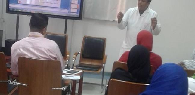 """دورة تدريبيه للعاملين بمعهد """"أورام أسوان"""" لرفع مستوى خدمة المرضى"""