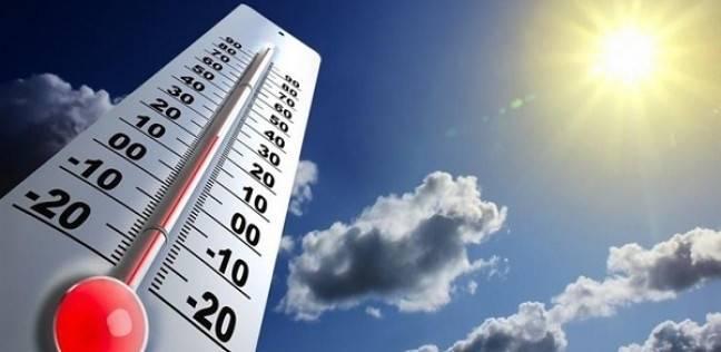 """""""الأرصاد"""": انخفاض تدريجي في درجات الحرارة غدا.. والعظمى بالقاهرة 37"""