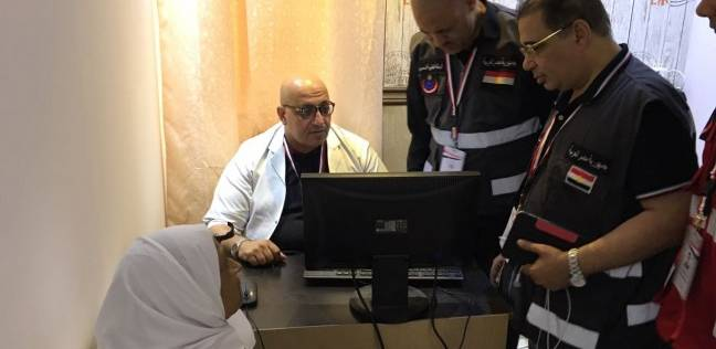 الكشف على 1441 حاجا بالبعثة الطبية المصرية