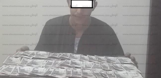 ضبط عامل سرق 10 آلاف جنيه من كهربائيفي أبو تيج
