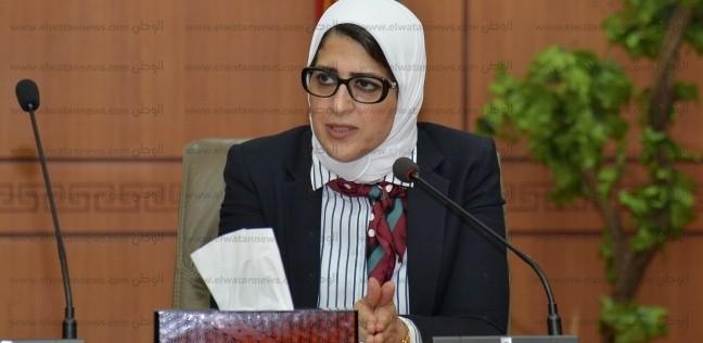 """وزيرة الصحة: فرنسا طلبت الاسترشاد بتجربة مصر في """"قوائم الانتظار"""""""