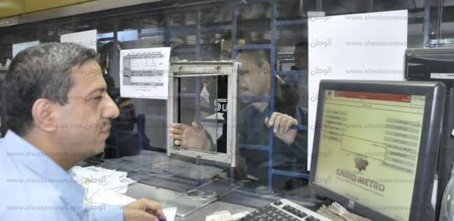 """""""الشباب المصري"""" يصدر تقريرا لزيادة موارد مترو الأنفاق لخفض سعر التذكرة"""