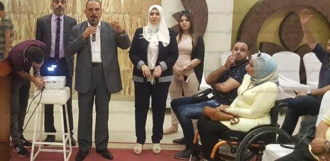 """""""مستقبل وطن"""" ينظم دورات تدريبية حول الانتخابات المحلية بالشرقية"""