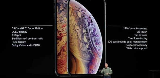 """ميزة خفية لهواتف """"آيفون"""" الجديدة.. استثناء غير مسبوق"""