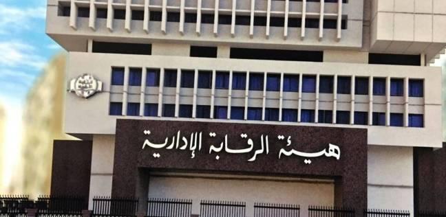 إخلاء سبيل رئيس مدينة طامية السابق في الفيوم بكفالة.. والنيابة تستأنف