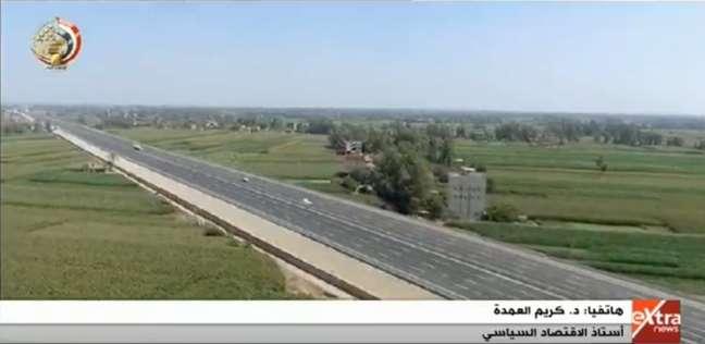 استاذ اقتصاد: تطوير البنية التحتية يرفع مركز مصر بالتنافسية العالمية