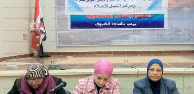 """""""قومي مرأة الإسماعيلية"""": اجتماعات مكثفة لمناقشة ملفات المرحلة المقبلة"""