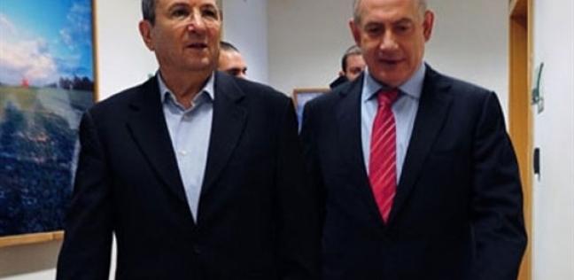 """تجدد التراشق بين بولندا وإسرائيل بعد إلغاء قمة """"فيشجراد"""""""