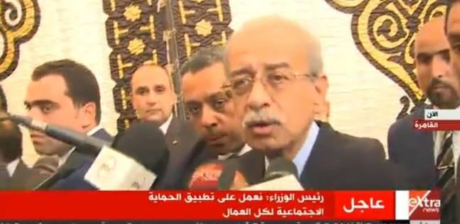 """شريف إسماعيل للمصريين: """"انزلوا.. ده حق الوطن عليكم"""""""