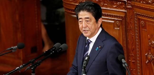 رئيس الوزراء الياباني يعلن عن انتخابات تشريعية مبكرة