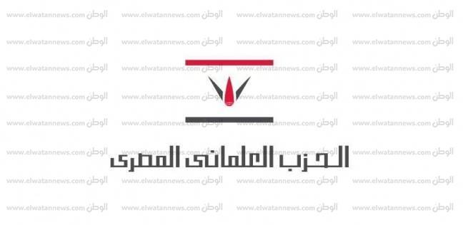 """""""العلماني المصري"""" يطالب """"البرلمان"""" بإلغاء مادة إزدراء الأديان من الدستور"""