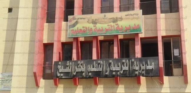 أكاديمية المعلمين: تدريب 33 معلما أخصائيا في كفر الشيخ
