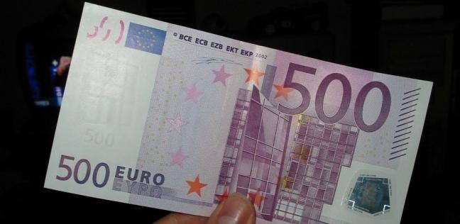 أي خدمة   سعر اليورو اليوم السبت 11-5-2019 في مصر