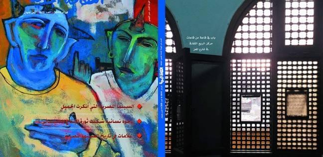 """""""الثقافة الجديدة"""" تلقي الضوء على علامات في تاريخ السينما المصرية"""