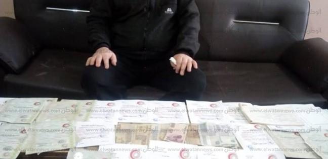 القبض على صاحب شركة تسويق عقاري في المنصورة بتهمة النصب