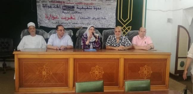 ندوة دينية لحجاج الجمعيات الأهلية بمركز زفتي