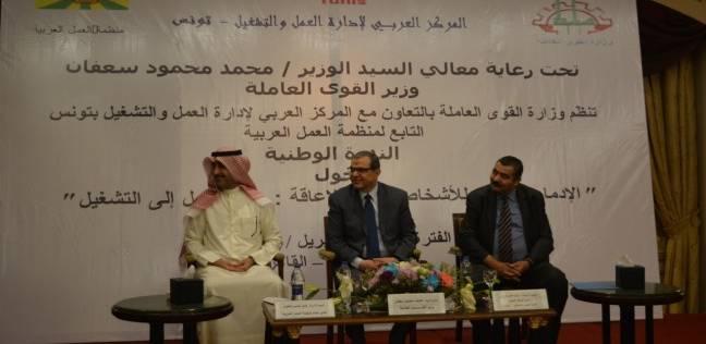 """مدير """"العمل العربية"""" يهنئ السيسي لفوزه بفترة رئاسية ثانية"""