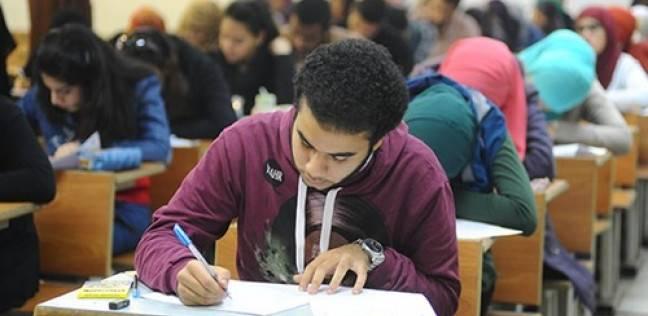 موعد بدء الدراسة والإجازات الرسمية خلال العام الدراسي الجديد - أي خدمة -