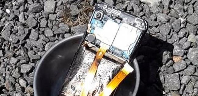 انفجار بطارية هاتف