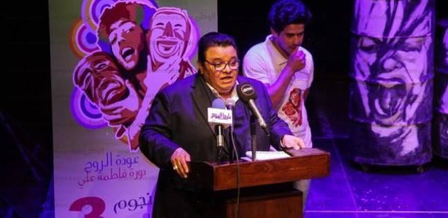 خالد جلال يكرم عصام السيد واسم أحمد راتب