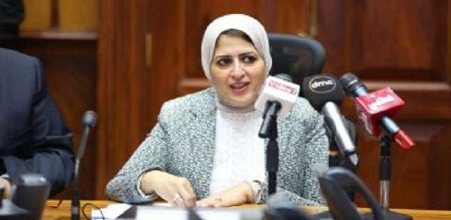 وزيرة الصحة تفوض المحافظين إزالة إى تعديات على ملكيات الوزارة