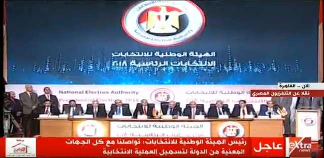 """""""الوطنية للانتخابات"""" تشكر القائمين على عملية الاقتراع بعد فوز السيسي"""