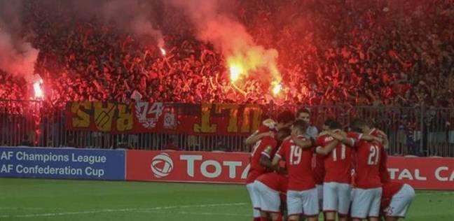 بث مباشر  الأهلي والترجي في دوري أبطال أفريقيا
