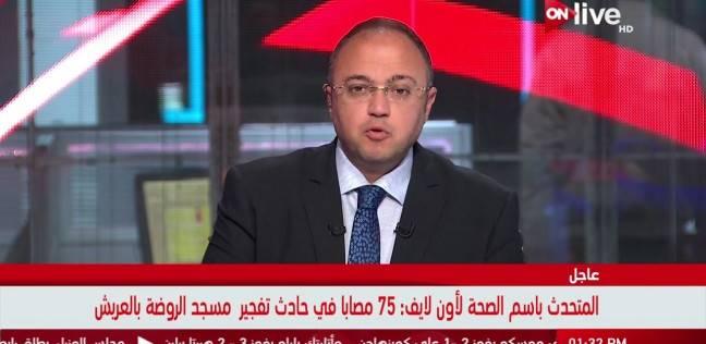 محمد ترك يعتزم العودة إلى التليفزيون المصري الأسبوع المقبل