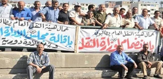 """وقفة احتجاجية لعمال """"النقل العام"""" لإقالة رئيس الهيئة بالإسكندرية"""