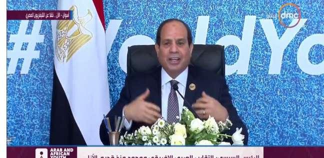 عاجل| السيسي: لكل اللي بيسمعوني.. الاستقرار والأمن فرصة اوعوا تهدروها