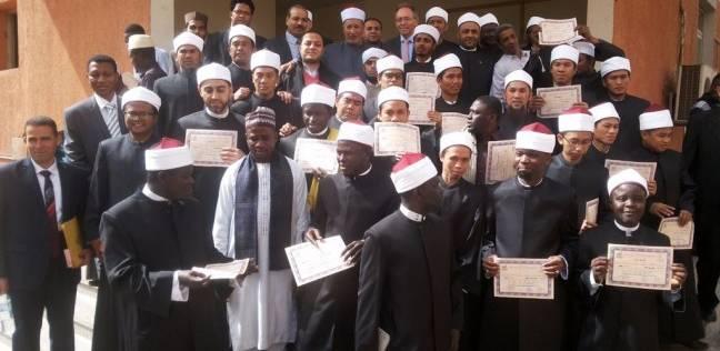 الأئمة الوافدون: نفخر بتلقي علوم الدين في الأزهر الشريف