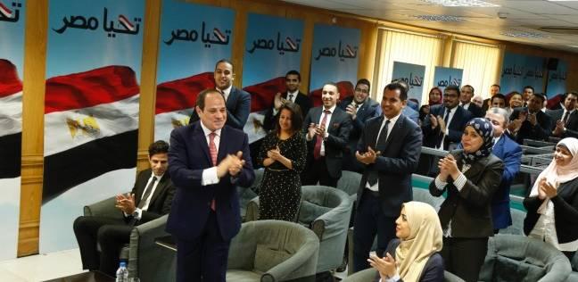 بالصور  السيسي لحظة إعلان فوزه في الانتخابات الرئاسية
