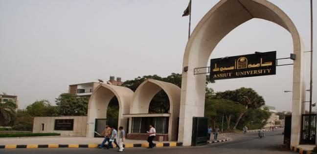 جامعة أسيوط تعلن حاجتها لشغل 4 وظائف أكاديمية بكلية الفنون الجميلة