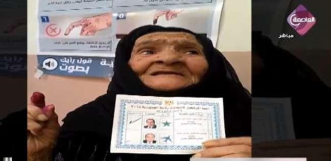 """معمرة مصرية شاركت في الانتخابات: """"النهاردة عيد سعيد على السيسي"""""""