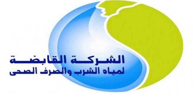 الجمعة.. قطع المياه عن 7 مناطق في الجيزة