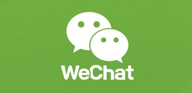 «Wechat».. تطبيق المليار مستخدم