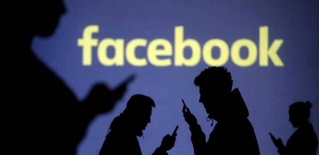 """كانوا 30 مليونا فقط.. بيان """"فيسبوك"""" الجديد حول اختراق الـ50 مليون حساب"""