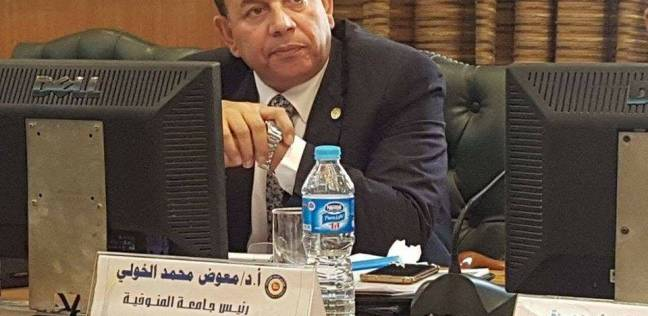 رئيس جامعة المنوفية يجتمع بمجلس إدارة مركز الخدمة العامة