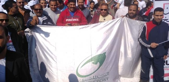 عاملون بالبريد ينظمون مسيرات تأييد للتعديلات الدستورية