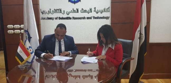 البحث العلمي ومصر الخير توقعان اتفاقية تمويل مشترك للبحوث والتطوير